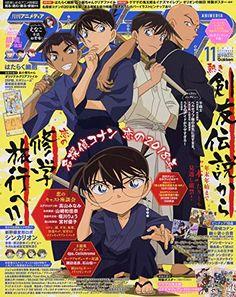 Case Closed Movie: The Time Bombed Skyscraper Conan Movie, Detektif Conan, Case Closed Manga, Closer Movie, Detective Conan Wallpapers, Kaito Kid, Amuro Tooru, Anime Recommendations, Kudo Shinichi