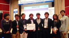 Students awarded by entrepreneur Koshien 2014
