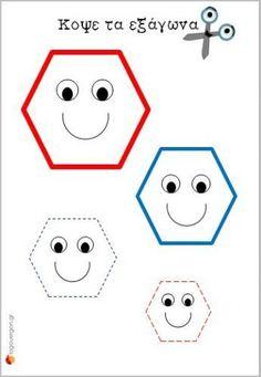 Κόβω τα σχήματα – εξάγωνα Montessori Activities, Writing Activities, Toddler Activities, Teaching Geometry, Teaching Math, Maths, Pre Writing, Color Shapes, Learning Tools