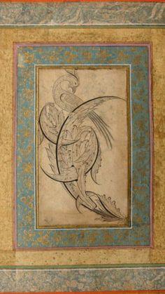 Motif Oriental, Iranian Art, Turkish Art, Animal Fashion, Islamic Art, Graphic Illustration, Persian, Dragons, Vintage World Maps