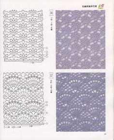 Solo Punto...same graphics site, but solid patterns...many, many choices