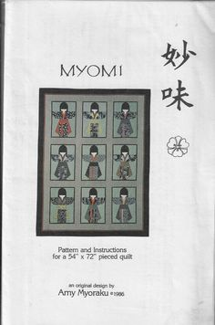 Patchwork Quilt Patterns, Quilting Patterns, Japanese Girl, Kimono, Photo Wall, Quilts, Ebay, Design, Japan Girl