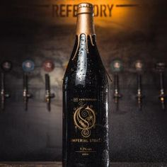 OPETH 25TH ANNIVERSARY IMPERIAL STOUT