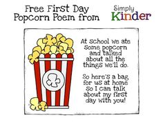 First Day Popcorn Freebie and Lady Gaga Pencil Case from Bubble - Simply Kinder