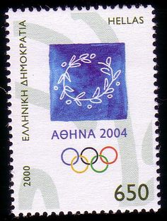 Stamps from Greece Ex Yougoslavie, Postage Stamp Art, Love Stamps, Greek Art, Small Art, My Heritage, Stamp Collecting, Olympic Games, Athens