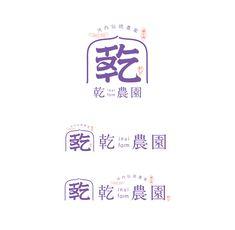 乾農園|大阪のデザイン事務所|COSYDESIGN(株式会社コージィデザイン)