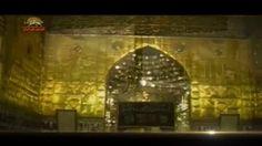 شهادت امام على النقى (ع دهمين پيشواى تشيع انقلابى سيماى آزادى – تلويزيون ملى ايران 2 مه 2014 ====== Mojahedin – Iran – Resistance – Simay  Azadi - مجاهدين – ايران – مقاومت – سيماى آزادى