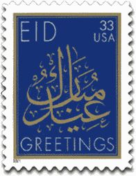 """Ramadan and Eid al-Fitr """"Literally the """"Festival of Breaking the Fast,"""" Eid al-Fitr is one of the two most important Islamic celebrations (the other occurs after the Hajj, or pilgrimage to Mecca)"""