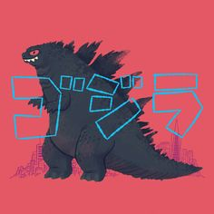 godzilla by christopher lee