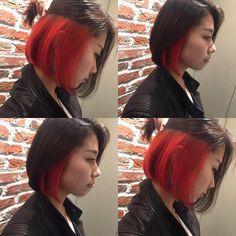 Cute Hair Colors, Cool Hair Color, Pelo Emo, Hidden Hair Color, Hair Streaks, Cabello Hair, Blue Ombre Hair, Aesthetic Hair, Dye My Hair