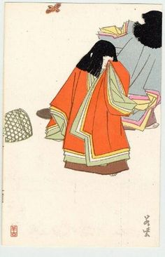 Wakamurasaki from the series the Tale of Genji , Japanese, 1905 by Kajita Hanko Bun'endô The dress is called Akome. Heian Era, Heian Period, Japanese Prints, Japanese Art, Japanese Painting, Museum Of Fine Arts, Japanese Culture, Vintage Japanese, Asian Art