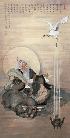 Chinese Alchemy & The School of Complete Reality - Esoteric Online