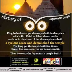 Jagannath Temple Puri, Lord Jagannath, Festivals Of India, Indian Festivals, Rath Yatra, Believe In God Quotes, Indian Classical Dance, Randal, Spirituality Books