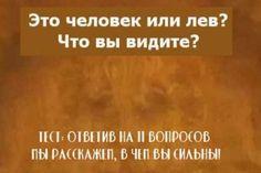 Тест: Ответив на 11 вопросов мы расскажем, в чем вы сильны!#test #testing #тест #интересно #психология #dlyadushy