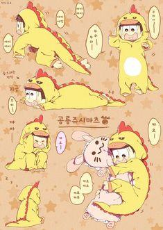 [이치쥬시/쥬시마츠시리즈, 포무 쥬시와 이치 주인님] : 네이버 블로그 Ichimatsu, Doraemon, Manga, All Anime, Vocaloid, Otaku, Geek Stuff, Kawaii, Animation