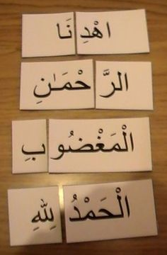 Quran Reading - YouTube