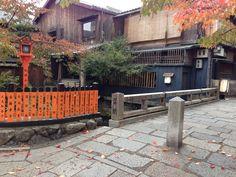 GionShirakawa Kyoto