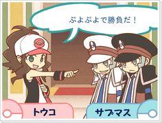 """""""ぷよぷよ!!風にBWキャラ書いてみた"""" (English:  I tried to write BW character in Puyo Puyo !! style); Created by ミハヤ (English: Mihaya)"""