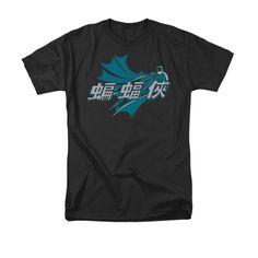 Batman Chinese Bat T Shirt
