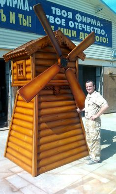 Wind Mills, Playhouses, Malm, Greenhouses, Coops, Garden Art, Front Porch, Castles, Wood Projects