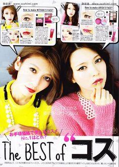 VIVI JP MAGAZINE, JANUARY 2013 ISSUE - MAG SCANS   eyeliner