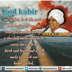 Look hear to seen India God 👌 🌹🌹 Believe In God Quotes, Quotes About God, Birth And Death, Happy New Year 2019, God Pictures, Bollywood Actors, Spiritual Quotes, Trust God, Destiny