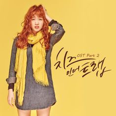 KPOP Music Lyrics: Tearliner – I am Love (Feat. Yozoh) Lyrics [Hangul...