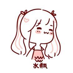 Cute Little Drawings, Cute Kawaii Drawings, Cute Doodle Art, Cute Doodles, Anime Drawings Sketches, Easy Drawings, Cartoon Design, Cartoon Art, Collage Des Photos