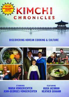 The Kimchi Chronicles Cookbook is wonderful... a fusion of Korean, French, and Southern US cooking with a mix of supermarket and HMart ingredients. In our first Winter CSA pick up we managed to make 1 huge entree and 6 smaller vegetable dishes for a few meals and have many more planned!