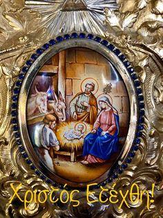 Religion Quotes, Christianity, Spirituality, World, Christmas, Painting, Xmas, Painting Art, Spiritual