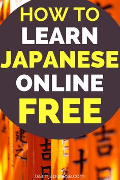 Want to learn japanese online for free? Check out our list of FREE resources so you can learn Japanese online with no money!