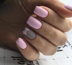 40 - Nail art designs in different colors for you - 1 If you want to make a difference, we offer you nail designs. These nail designs will show you di. Pink Nail Designs, Best Nail Art Designs, Nails Design, Nail Art Design Gallery, Design Art, Nagellack Trends, Nails 2018, Super Nails, Trendy Nails