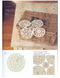 Crochet Lace Vol 1. Japanese crochet with graphics