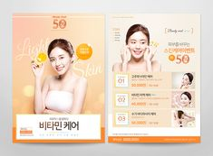 Behance is the world's largest creative network for showcasing and discovering creative work Spa Sale, Laser Clinics, Aesthetic Clinic, Beauty Clinic, Skin Care Clinic, Beauty Salon Design, Clinic Design, Cosmetic Design, Spa Design
