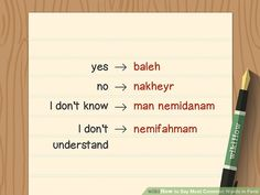 How to Say Most Common Words in Farsi. Farsi, also known as Persian, is spoken by around 110 million people around the world and is the official language of Iran, Afghanistan (where it is known as Dari), and Tajikistan (where it is known. English Vocabulary Words, Learn English Words, English Study, German Language Learning, Learn A New Language, Grammar Humor, Biology Humor, Grammar Rules, Science Humor
