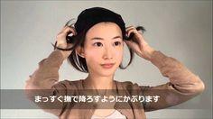 【髪の毛帽子WithWig】アタッチウィッグの使用方法~フルバージョン~ Selfie, Selfies