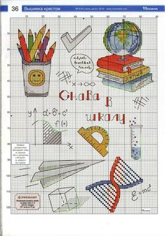 View album on Yandex. Cross Stitching, Cross Stitch Embroidery, Cross Stitch Patterns, Cross Stitch Bookmarks, Cross Stitch Baby, Math For Kids, Stitch 2, Emoji, Design Inspiration