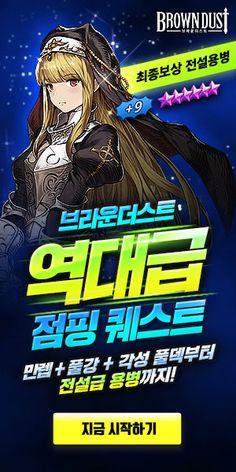 Gaming Banner, Event Banner, Game Ui, Text Design, Banner Design, Game Design, Slogan, Promotion, Typography