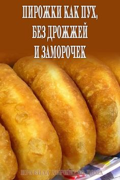 Russia, which has come together for centuries with the interaction of differe. Cheesecake Recipes, Dessert Recipes, Russian Pastries, Good Food, Yummy Food, Appetizer Plates, Russian Recipes, Seafood Dishes, Healthy Breakfast Recipes