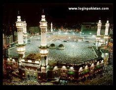L'avènement de L'Islam