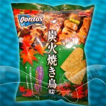 Nagoya Yakitori Chicken flavored Doritos sold only in Japan