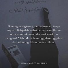 Glow Up Tips, Quotes Galau, Self Reminder, Love Quotes For Her, Islam Muslim, Islamic Quotes, Motivational Quotes, Believe, Cards Against Humanity