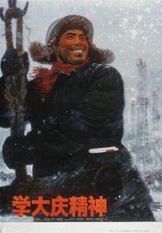 Vibrant Chinese Propaganda Art – Part Revolution, Revolution, Revolution Chinese Propaganda Posters, Chinese Posters, Propaganda Art, Political Posters, Communist Propaganda, Mao Zedong, Patriotic Pictures, Socialist Realism, Bar Art
