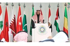 Saudi Arabia said all the right things in announcing a 34-nation Islamic military coalition against terrorism. And the move could help in some ways. But it could also largely be window dressing.