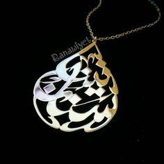 Arabic Calligraphy teardrop Pendant  by RanawiyetTheShop on Etsy