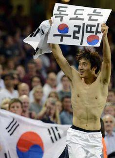 IOCが韓国選手「竹島」メッセージ調査へ