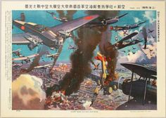 Japan's air force attacks Nanjing. Japanese illustration from about 1937