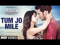 Presenting Armaan Malik Song Tum Jo Mile from the bollywood latest movie SAANSEIN , upcoming Indian romantic horror film directed by Rajiv S Ruia and produce. All Hindi Movie, New Hindi Songs, Best Songs, Latest Bollywood Songs, Bollywood Movie Songs, My Love Song, Love Songs, Music Albums, Music Songs