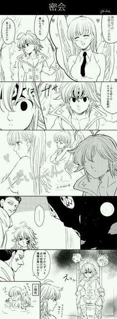 Read vc me leva a serio sir meliodas from the story personalidade 2 amor so 1 by titiah_omegaaa ( Elizabeth Seven Deadly Sins, Seven Deadly Sins Anime, 7 Deadly Sins, Anime Love, Animé Romance, Super Power Girl, Sir Meliodas, Manga Anime, Anime Art