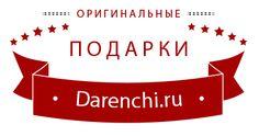Жидкая Кожа Liquid Leather купить в Санкт-Петербурге Интернет Магазин 2015
